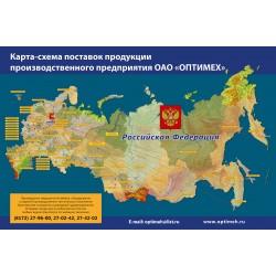 "Карта-схема поставок продукции ОАО ""Оптимех"""